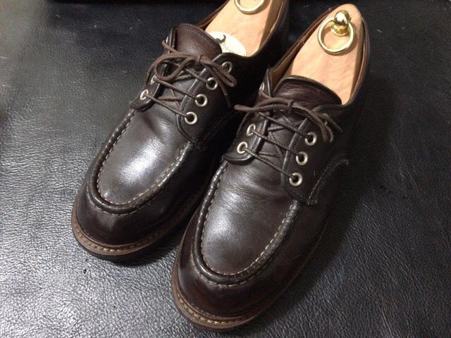 boots-mirror-shine-22