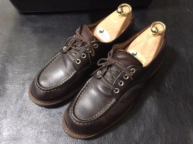 boots-mirror-shine-8