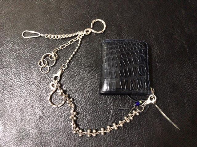 brunaboinne-key-chain-5