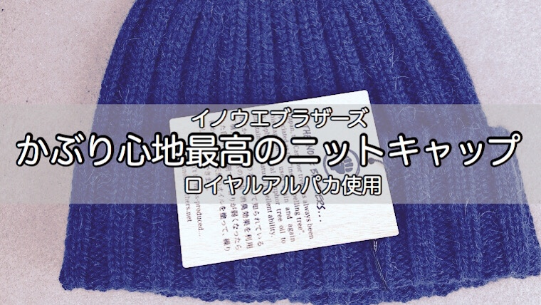 royal-alpaca-hat-8