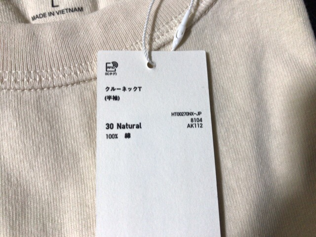 uniqlo-u-t-shirt-4