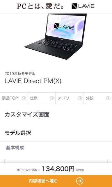 lavie-laptop-23