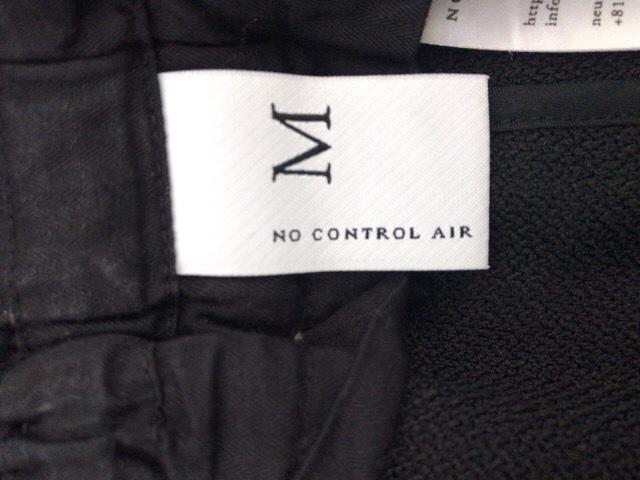 no-control-air-easy-pants-10