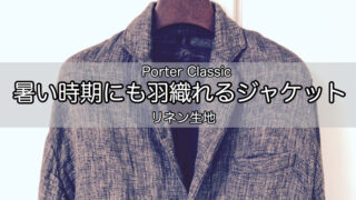 linen-classic-jacket-1