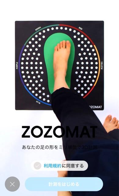 zozo-mat-11