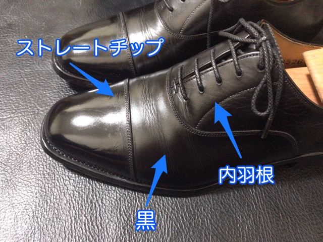 black-straight-tip-10