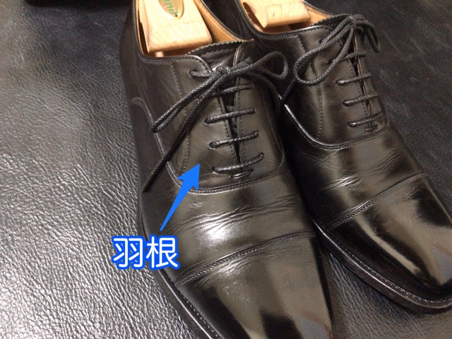 black-straight-tip-8