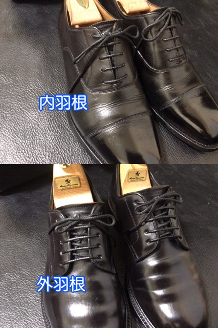 black-straight-tip-9