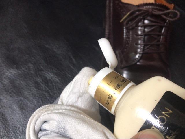 boot-black-shoe-cream-10