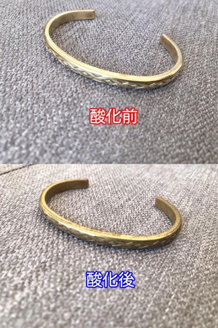 brass-accessory-9