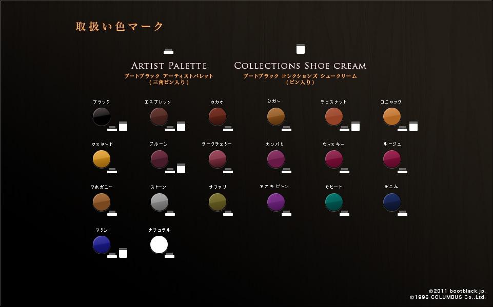 artist-palette-color
