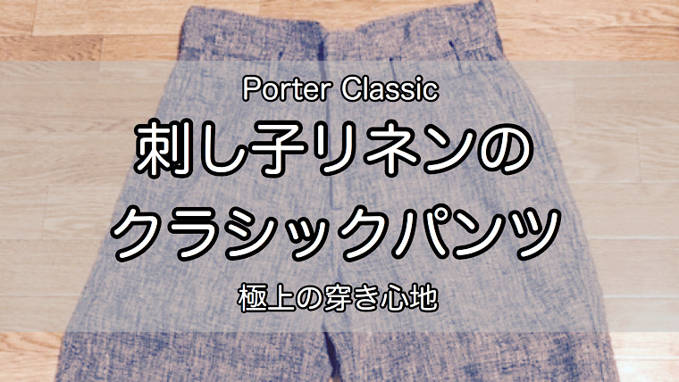 linen-classic-pants-24