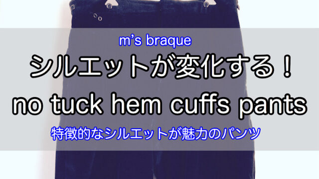 ms-braque-hem-pants-1