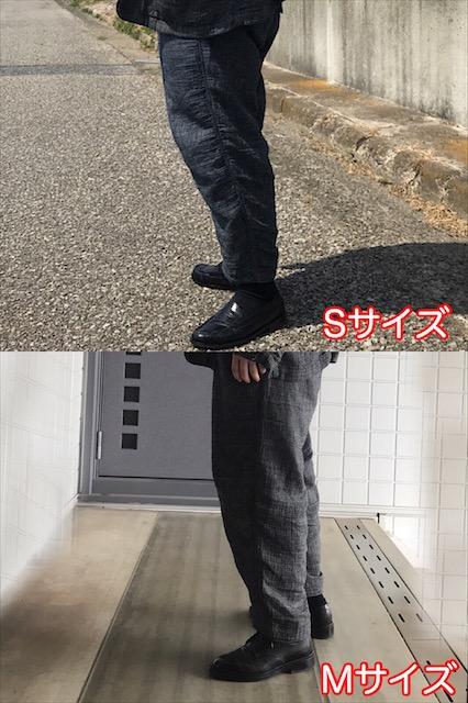 pants-size-comparison-18