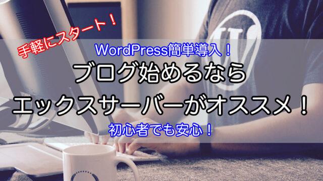 word-press-start-8