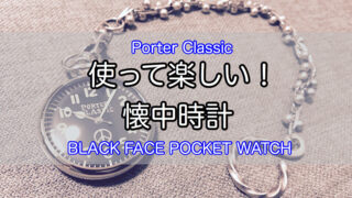 black-face-pocket-watch-10