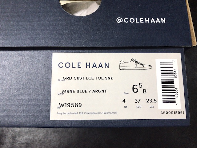 cole-haan-leather-sneakers-2