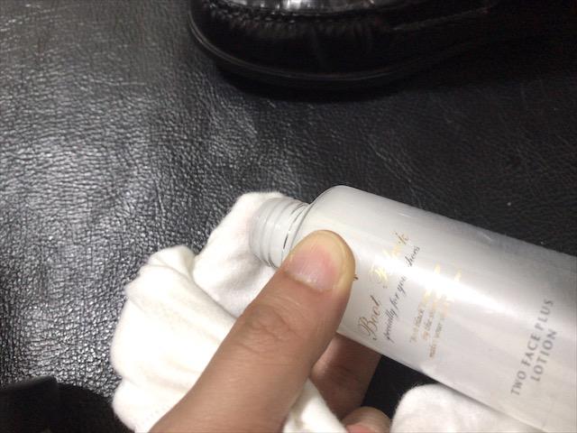 flannel-polish-cloth-13