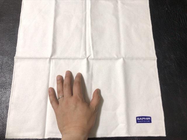 flannel-polish-cloth-6