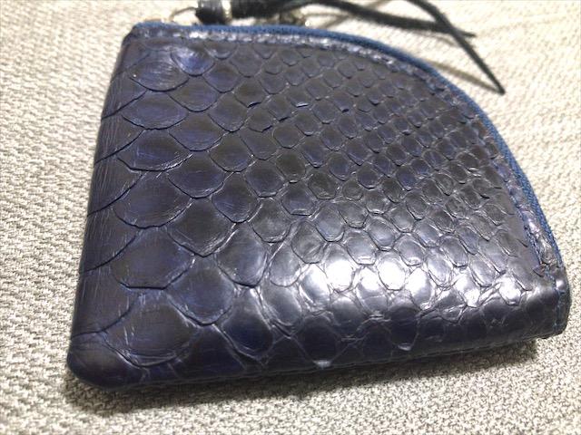 indigo-python-coin-case-7