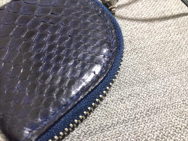 indigo-python-coin-case-9