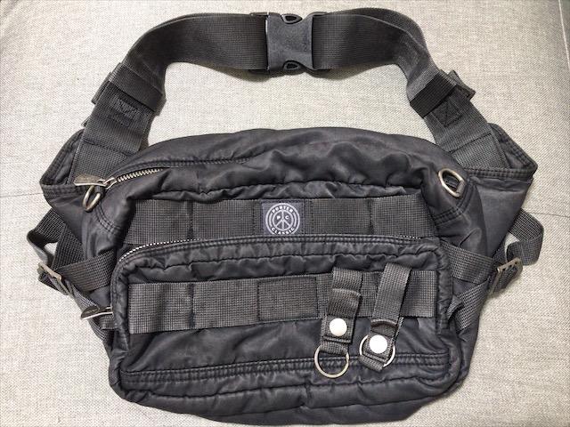 measures-loosen-bag-belt-2