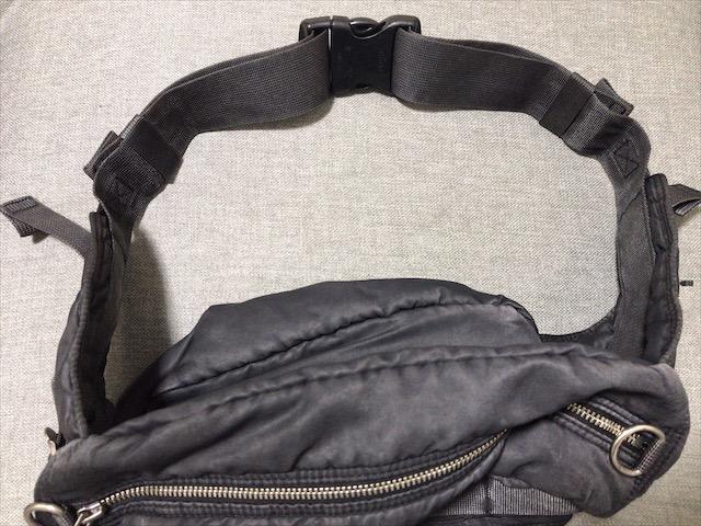 measures-loosen-bag-belt-4