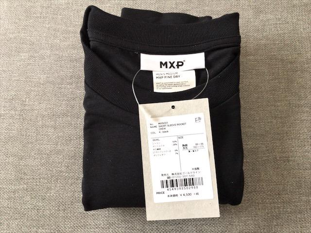 mxp-cut-and-sewn-10