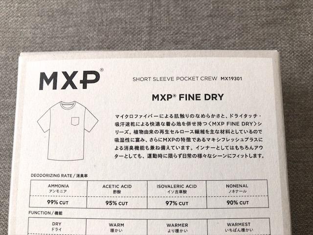 mxp-cut-and-sewn-5