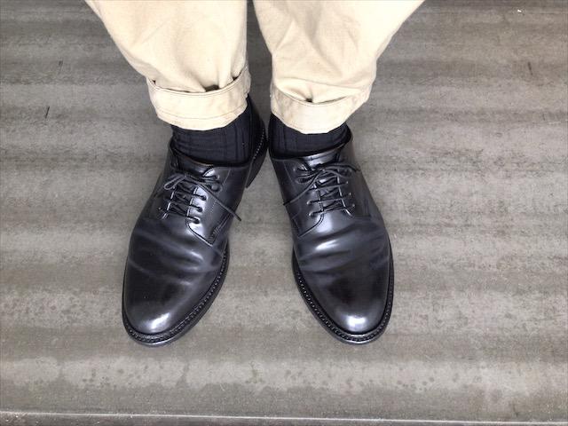 mxp-socks-17