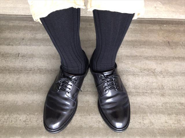 mxp-socks-18