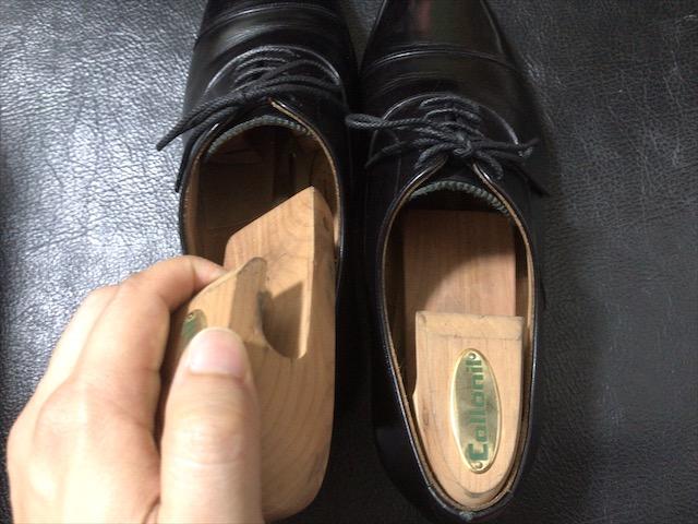 aromatic-cedar-shoe-tree-14