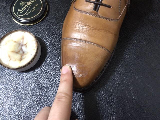 boot-black-polish-cloth-12