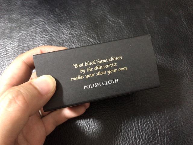 boot-black-polish-cloth-2