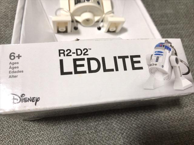 lego-key-light-3