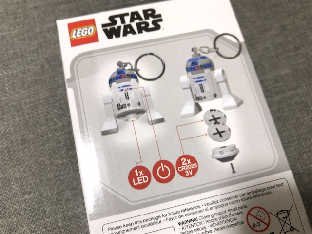 lego-key-light-4