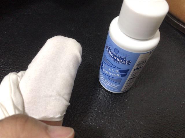 remover-cloth-16