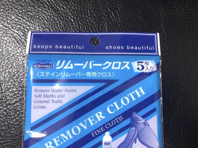 remover-cloth-3