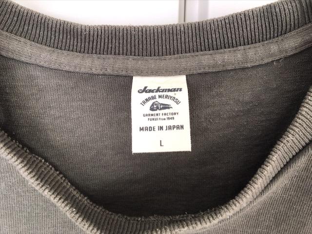 jackman-T-shirt-3