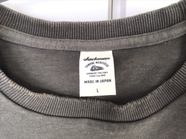 jackman-T-shirt-4