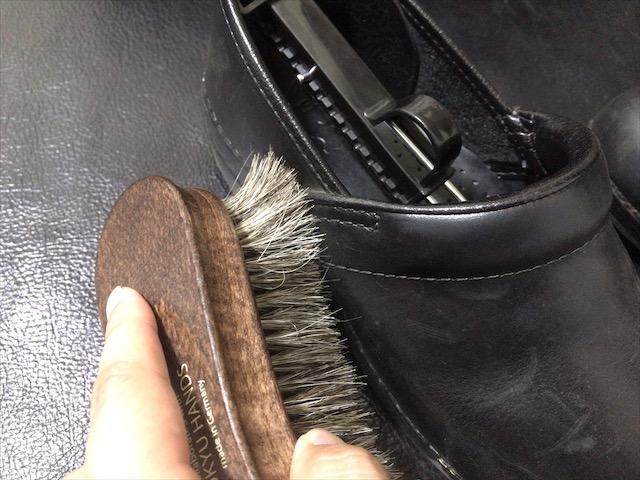 keep-beauty-oiled-leather-7