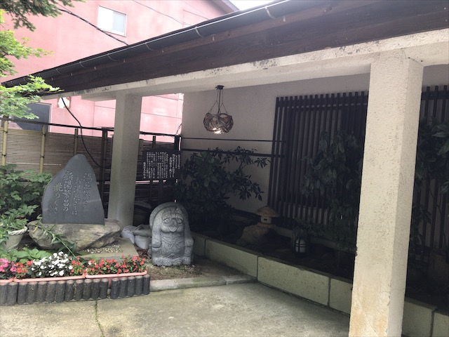 keiunkaku-hot-springs-1