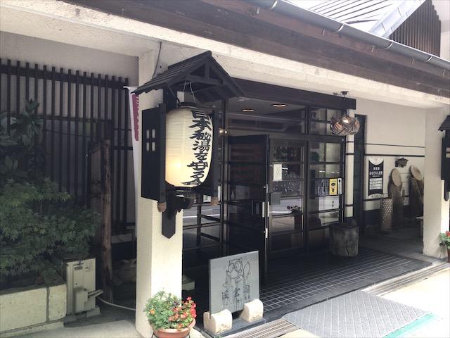keiunkaku-hot-springs-2