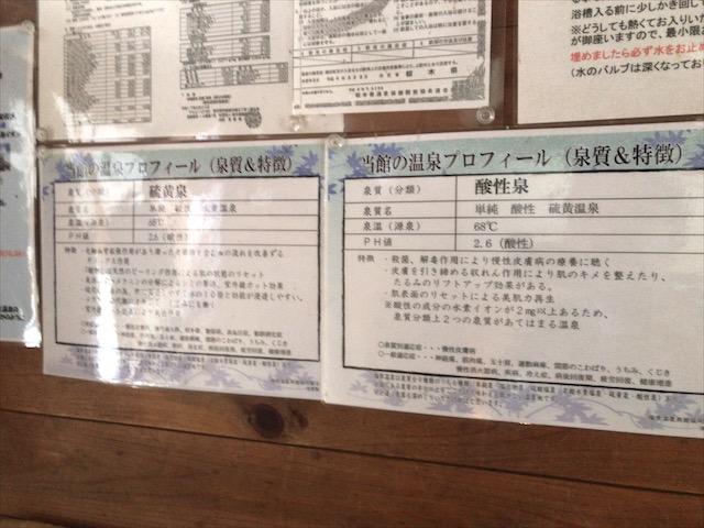 keiunkaku-hot-springs-22