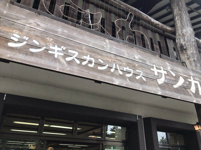 keiunkaku-hot-springs-39