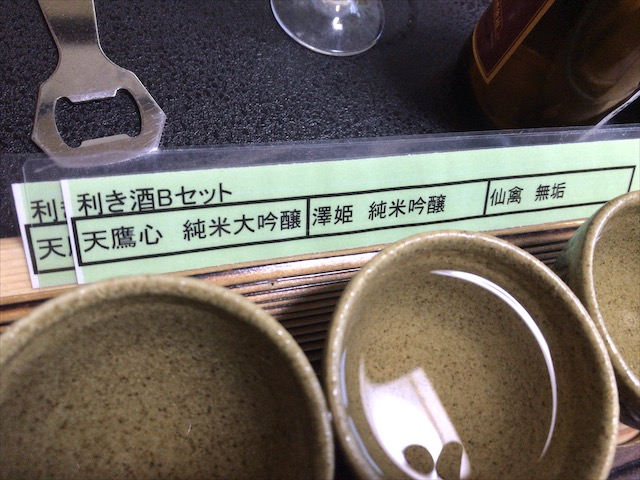 keiunkaku-hot-springs-9