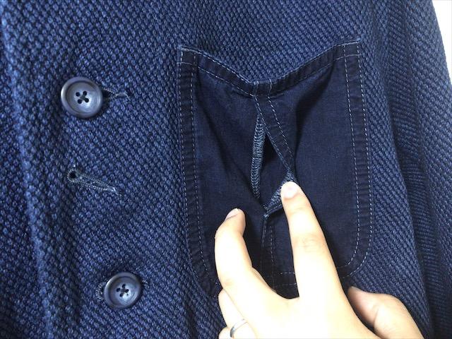 kendo-french-jacket-15