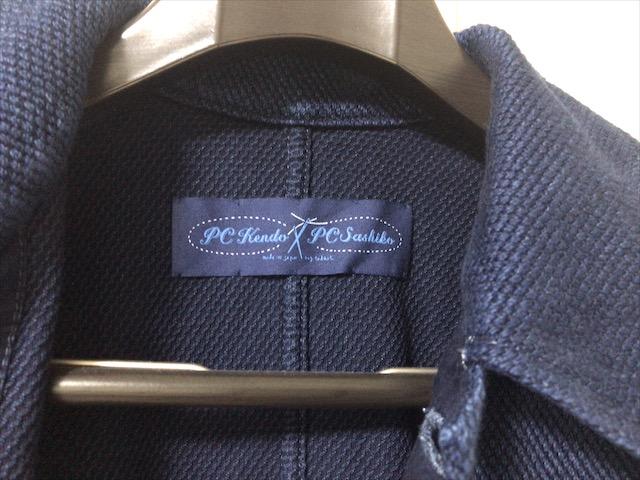 kendo-french-jacket-19