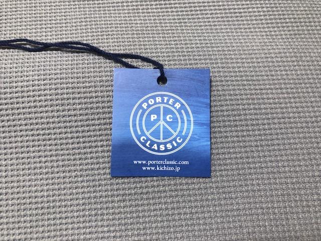 kendo-french-jacket-25