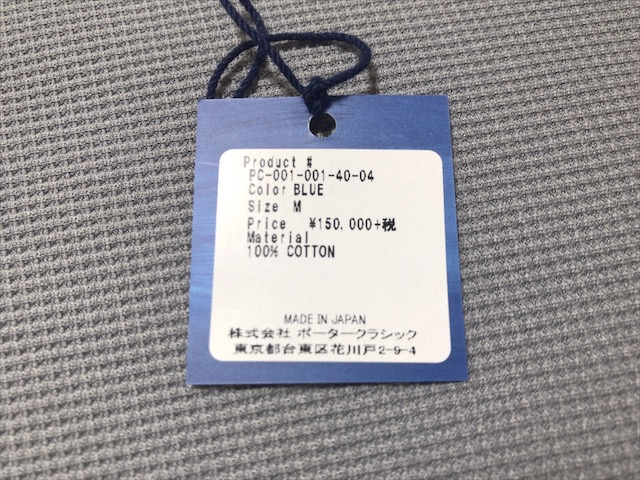kendo-french-jacket-26